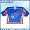 China fashion wholesale mens hockey jersey